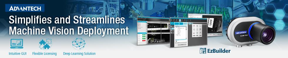 Smart Camera Series Simplifies Machine Vision Deployment